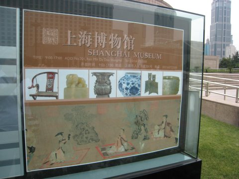 Don't Miss This Museum When in Shanghai!  Photo by mjb2009